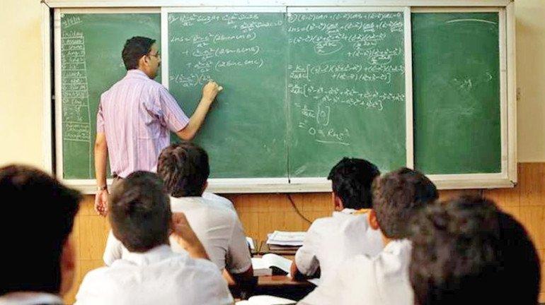बड़ी राहत! निजी स्कूलों के फीस में होगी 15 फीसदी की कटौती, सरकार ने दिया आदेश