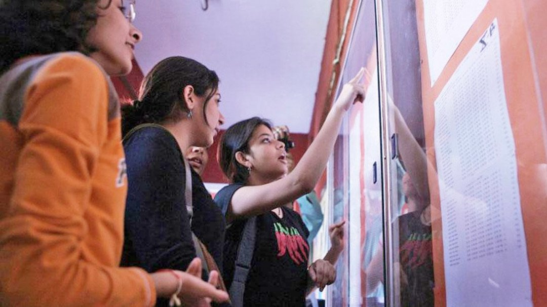 Maharashtra: ITI admissions are currently underway