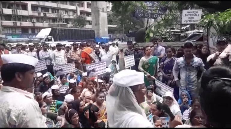 BMC के खिलाफ किन्नरों की नारेबाजी!