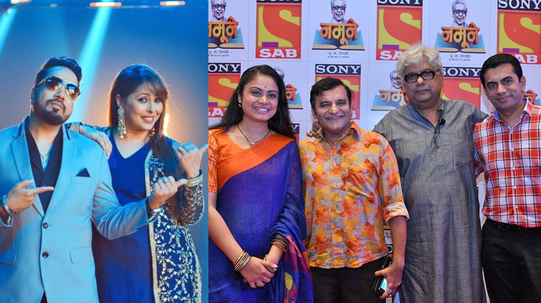 Sab tv series