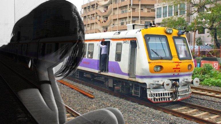 चलती ट्रेन में महिला के सामने अश्लील हरकत, मामला दर्ज