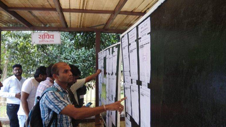 MHADA's Konkan board releases lottery; Ranjana Vyas became the first winner