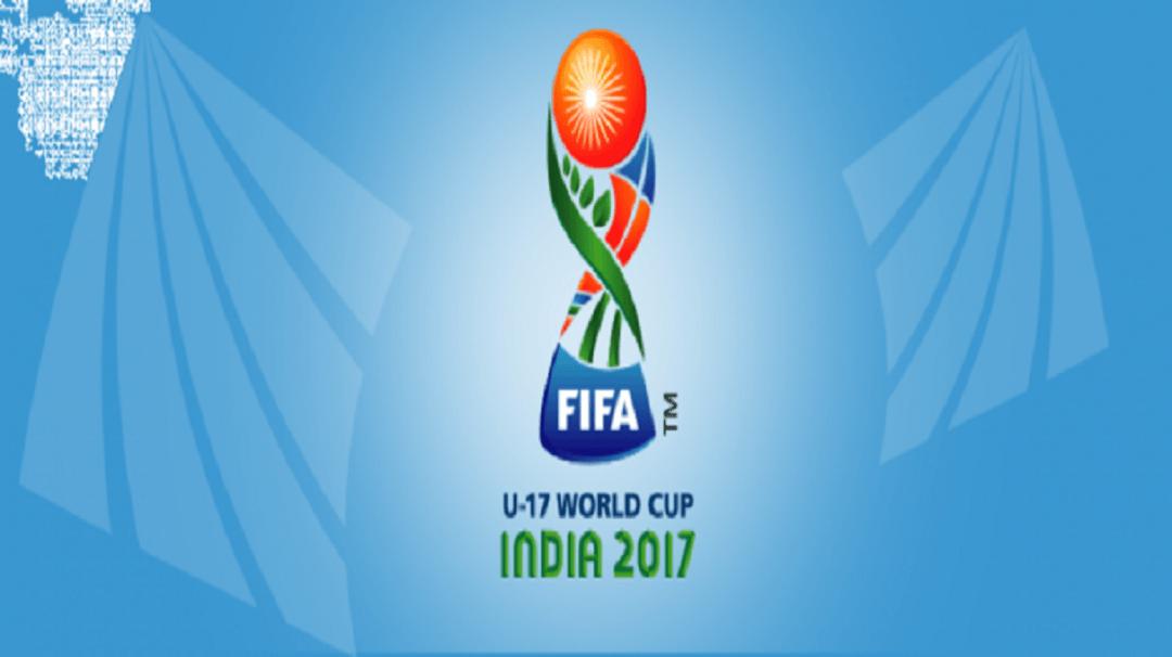 फीफा अंडर 17 विश्वकप में कौन सी टीम किस ग्रुप में !