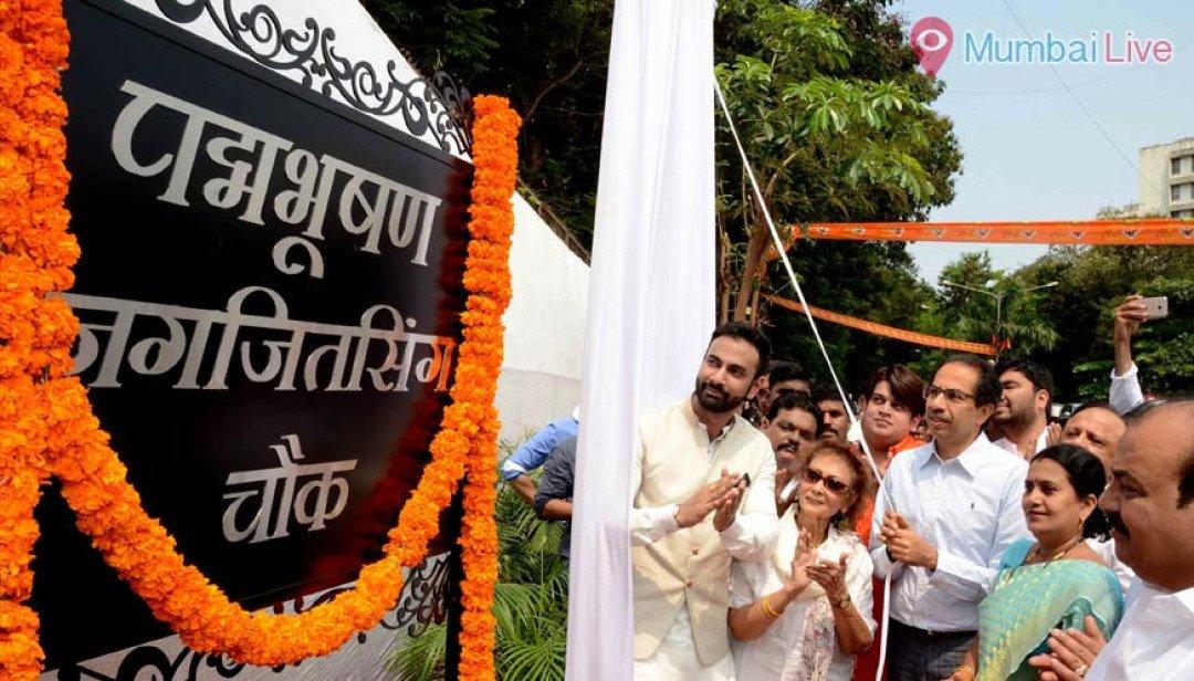 Bandra junction renamed after Jagjit Singh
