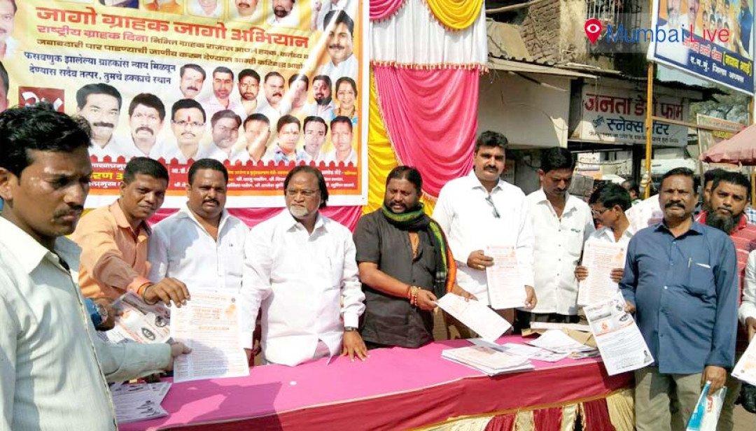 Shiv Sena gears for consumer service