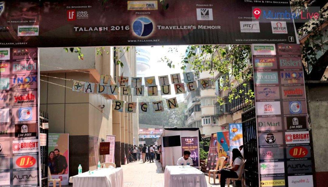 जय हिंद महाविद्यालयात 'तलाश' महोत्सव