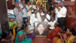 Praying for Amma