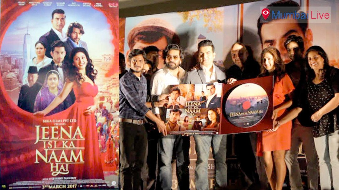 Music of 'Jina Isika Naam Hain' launched