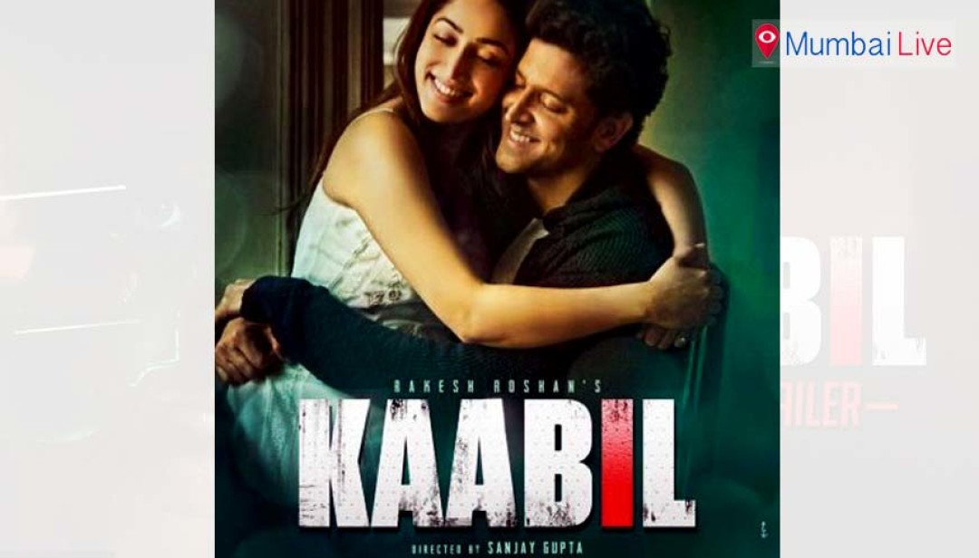 Yami not 'kaabil' enough?