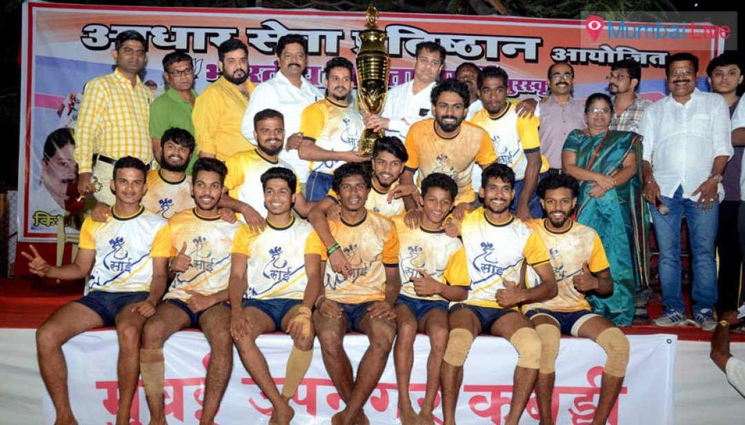 Kabaddi competition ends on high