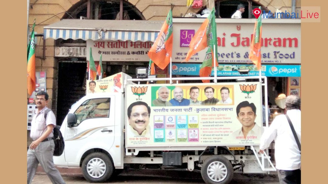 BJP starts poll campaign