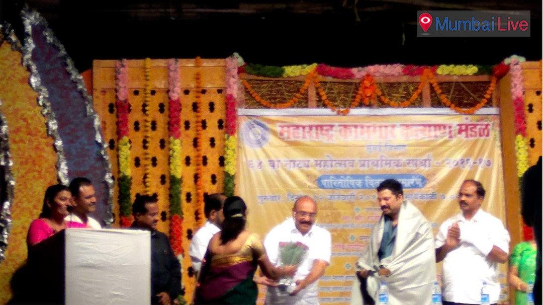 Kamgar Kalyan drama festival concludes