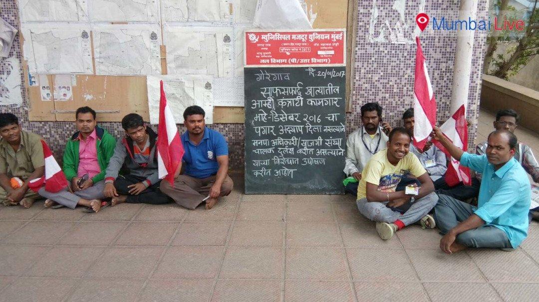 वेतन को लेकर अनशन पर 17 ठेका कर्मचारी