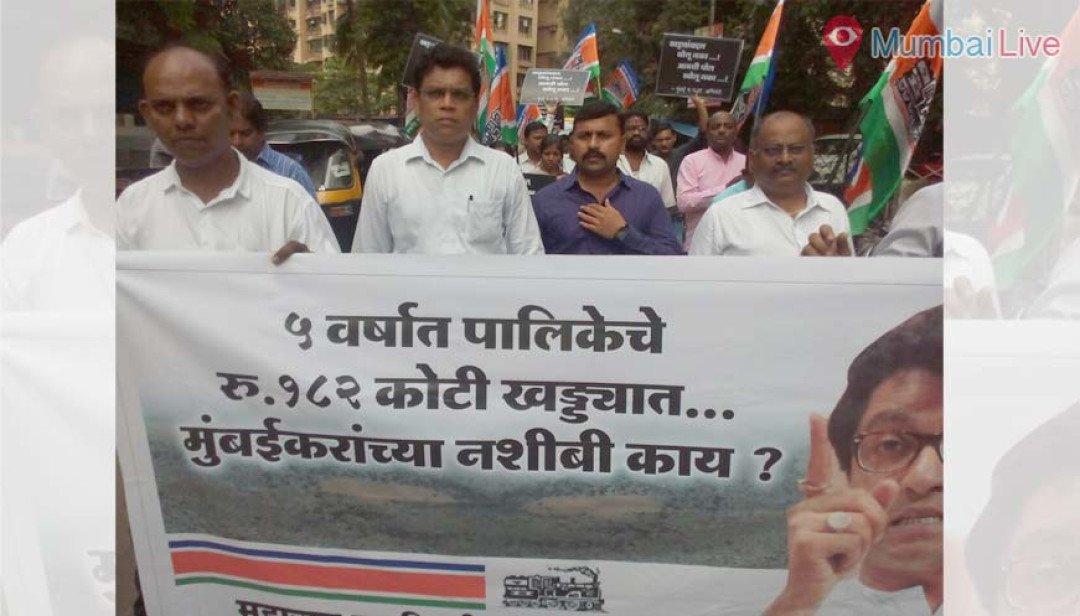 MNS protest in Kandivali