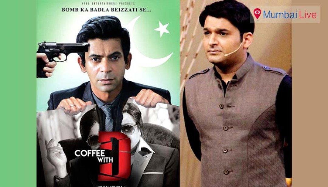 'दी कपिल शर्मा शो' मध्ये 'गुत्थी'चं प्रमोशन रद्द