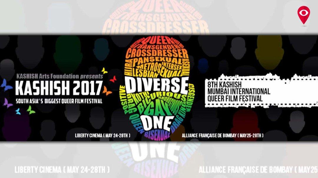 Kashish Mumbai Queer Film Festival kick starts from 24 May