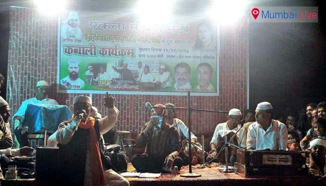 Goregaon residents relished Qawwali