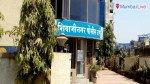 Shivaji Nagar Police arrest kidnapper