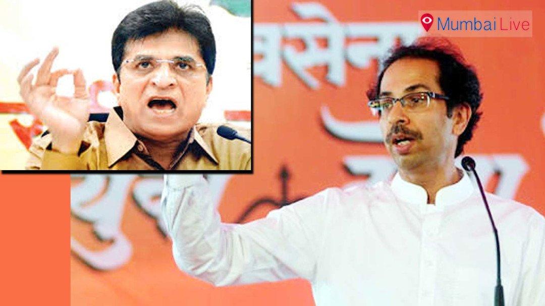 Kirit Somaiya's poll kholl against Shiv Sena