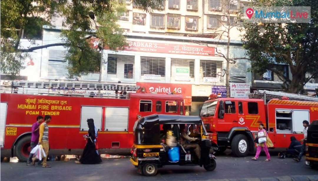 Fire broke out at Dr. Mendadkars' Hospital