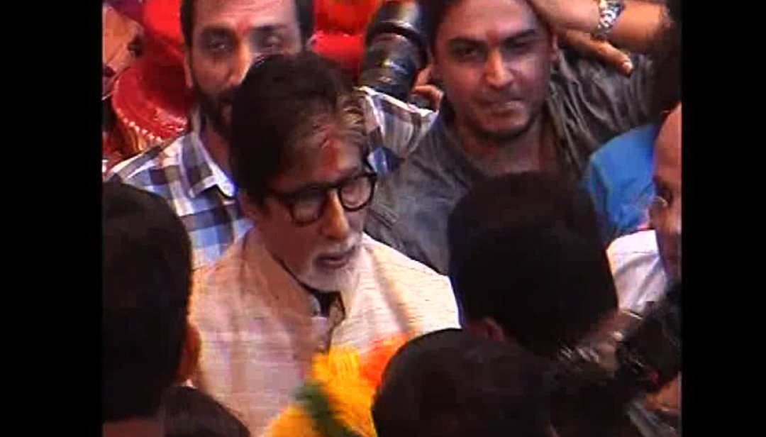 Amitabh Bachchan visited Lalbaug