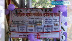 Free newspaper stall at Jogeshwari !