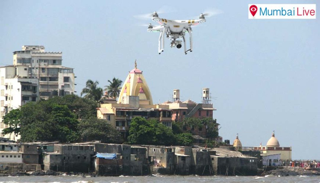 Drones to guard Mahalaxmi temple