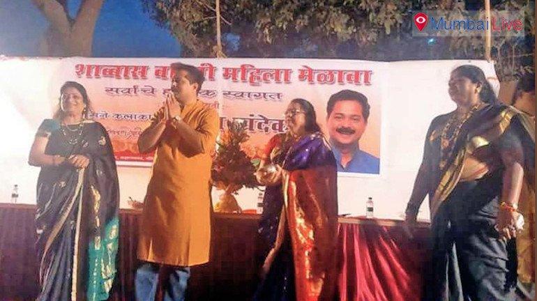 Shiv Sena organises Haldi Kumkum programme