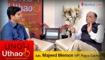 Might is right is an old maxim - Majeed Memon