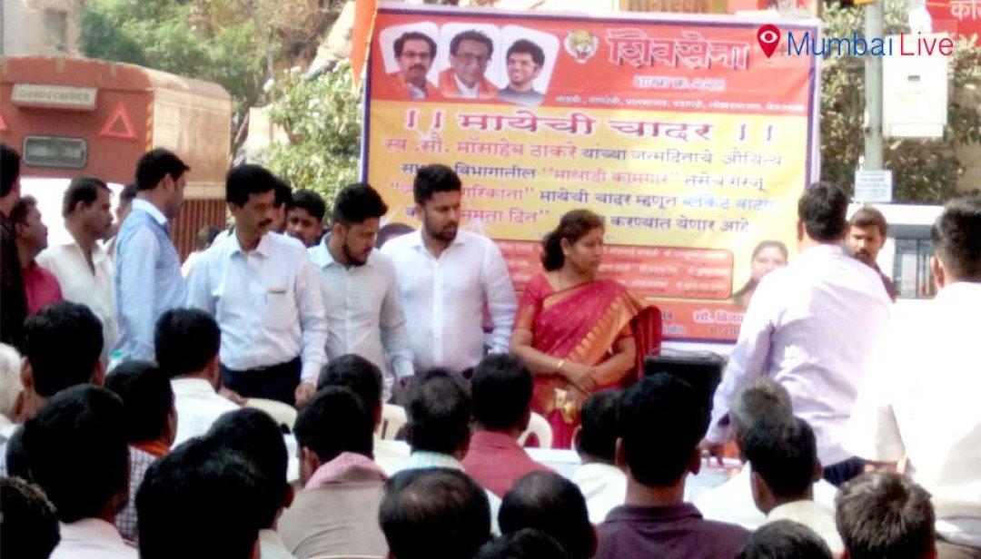Shiv Sena distributes quilts