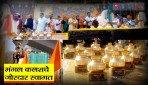 शिवस्मारकासाठीच्या कलशाची मुंबईत शोभायात्रा