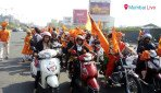 Heavy police bandobast for Maratha bike rally