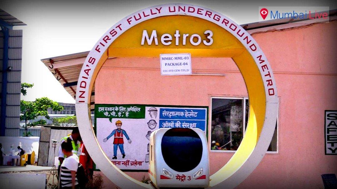 Work of Metro 3 begins in Wadala's casting yard