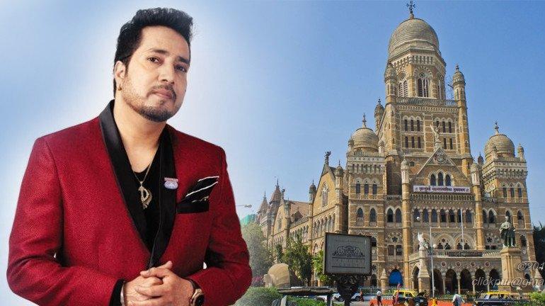 अवैध निर्माण को लेकर बीएमसी ने सिंगर मीका सिंह को भेजा नोटिस