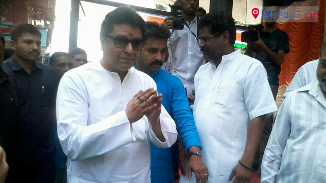 Raj Thackeray inaugurates party office