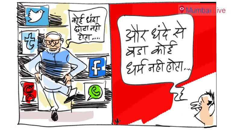राजनीति में 'रईस'बाजी !