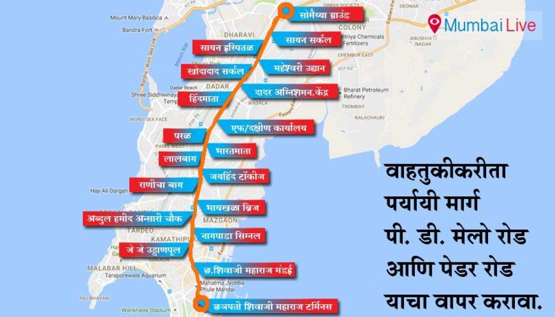 Maratha community's bike rally starts