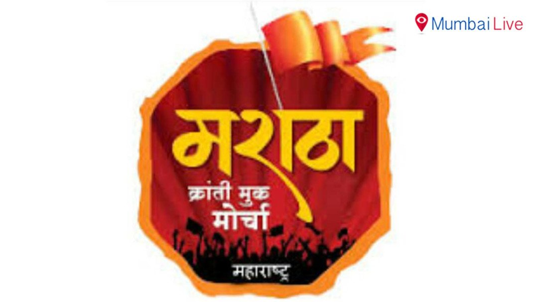 Maratha meet for chakka jam on Sunday