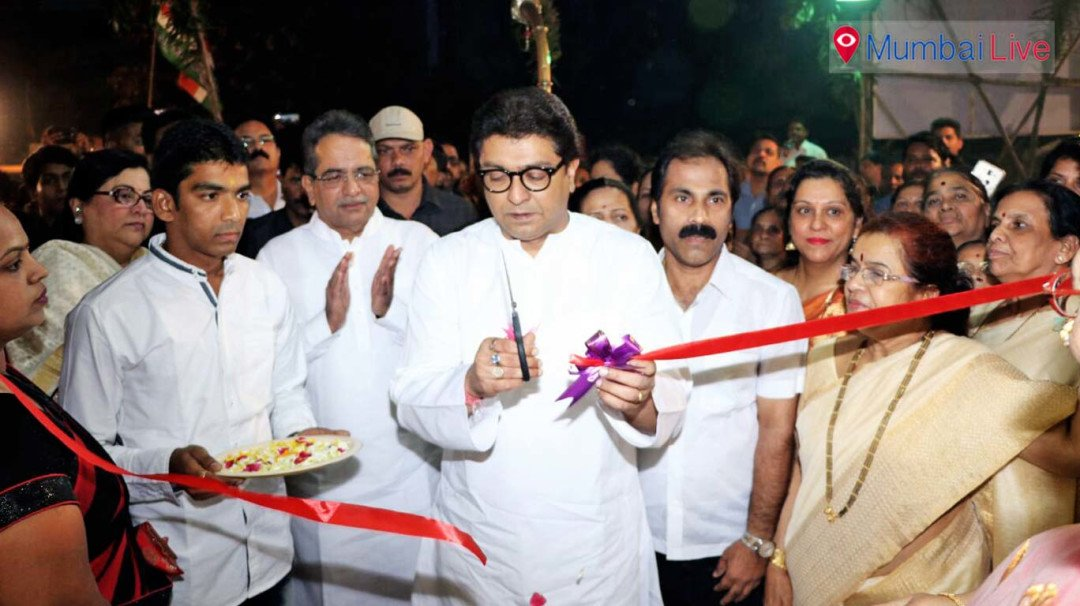 Raj Thackeray inaugurates public relation office