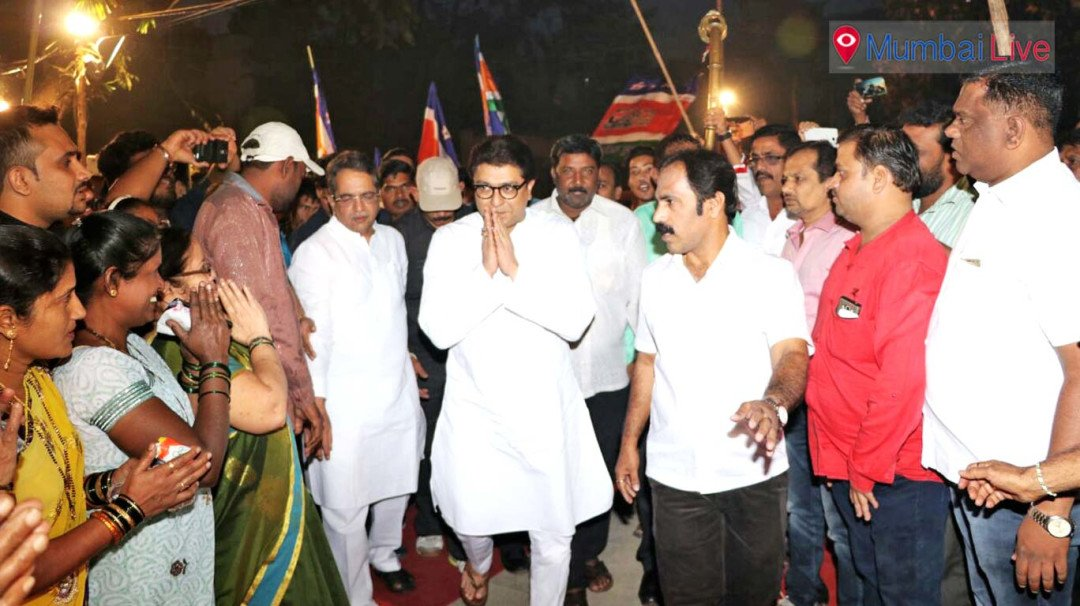 Raj Thackeray inaugurates public relation office