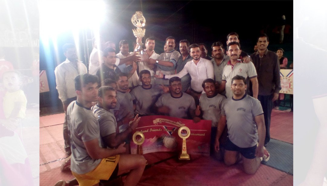Kabaddi competition 2016