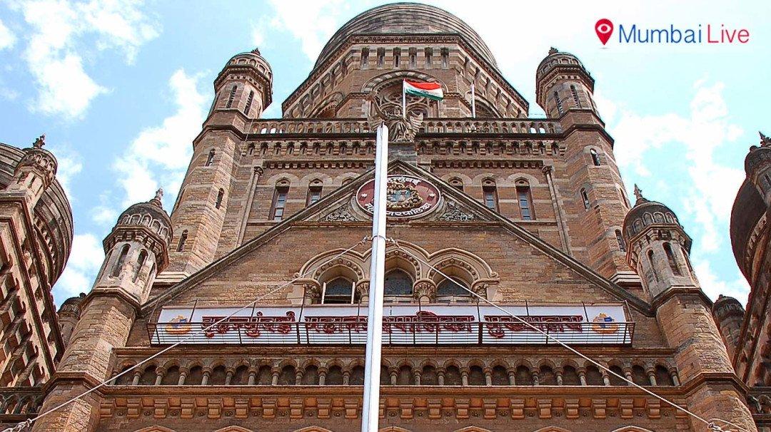 मुंबई के महापौर पद का ऐलान...जानिए किस कैटेगरी के लिए