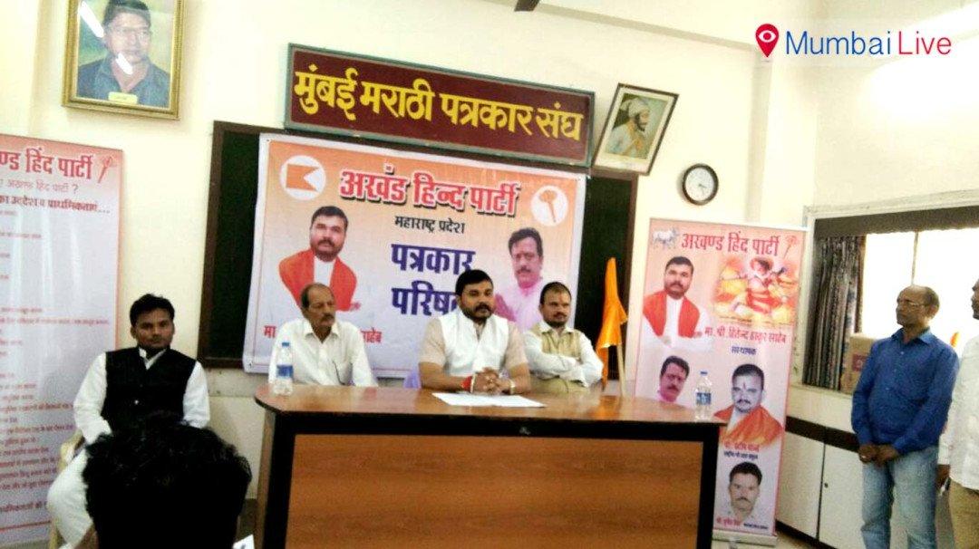 चुनाव के मैदान में अखंड हिंद पार्टी