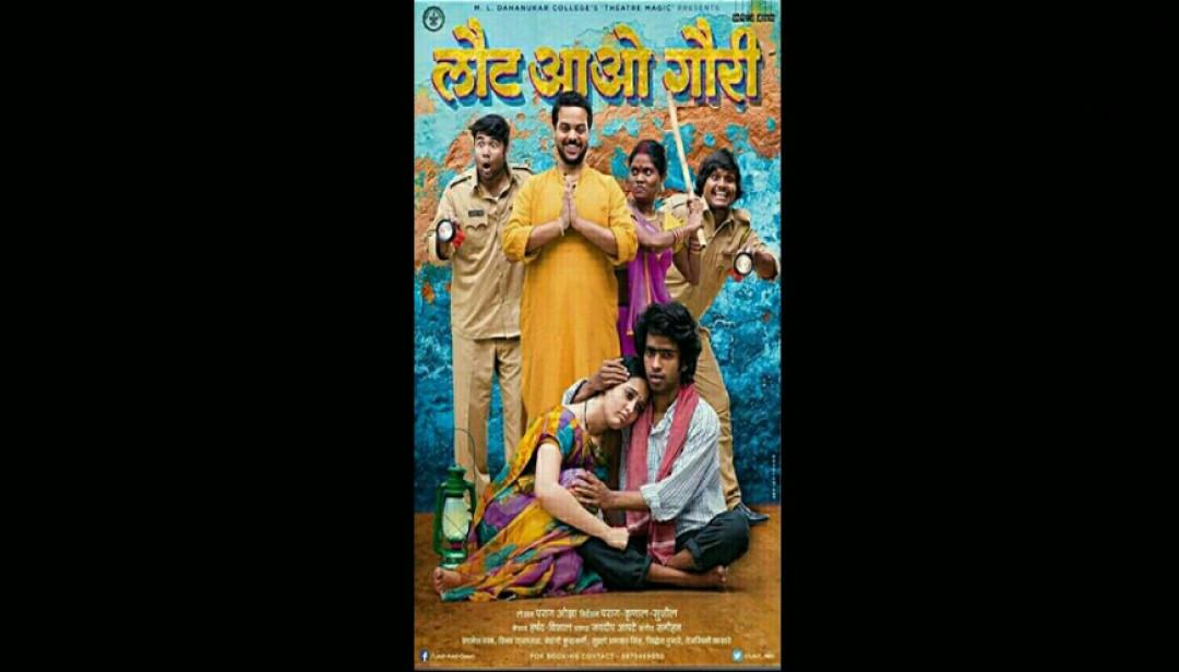 Prathmesh Parab stars in 'Laut Aao Gauri'