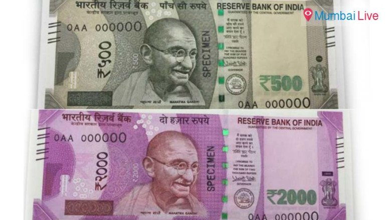 500 और 2000 के नए नोटों का चलन शुरु