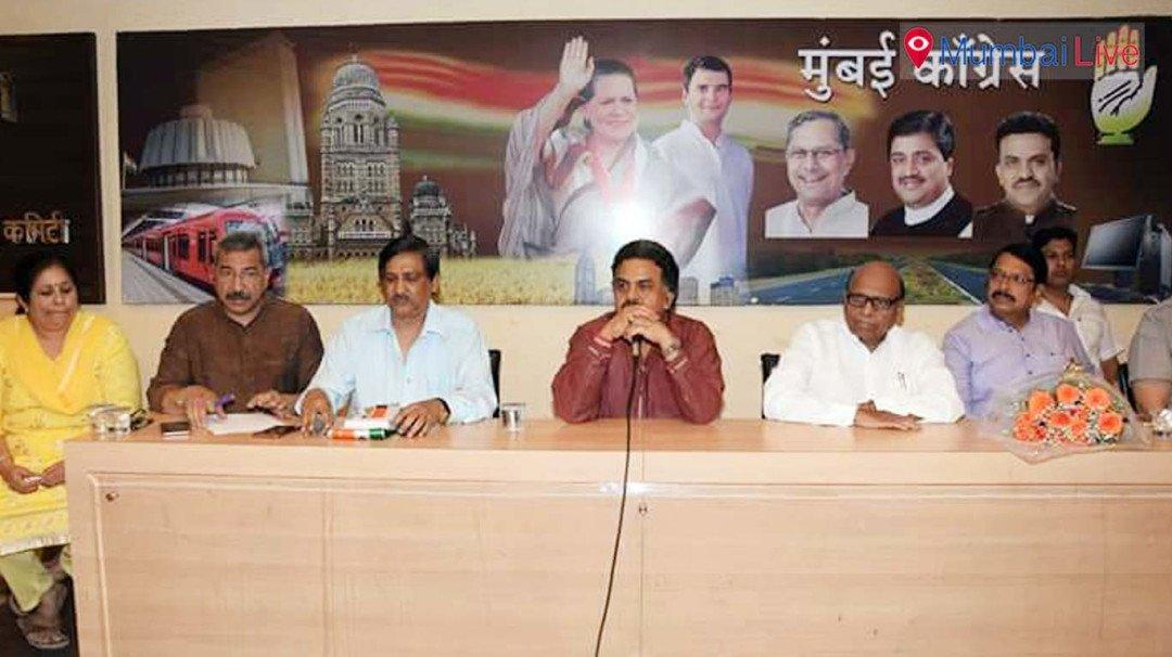 No support to Shiv Sena: Congress
