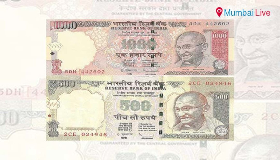 Old notes valid till 11 November at some places