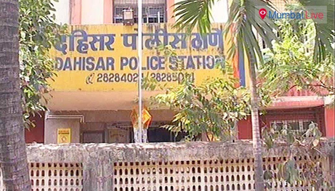 Dahisar police nabs robber