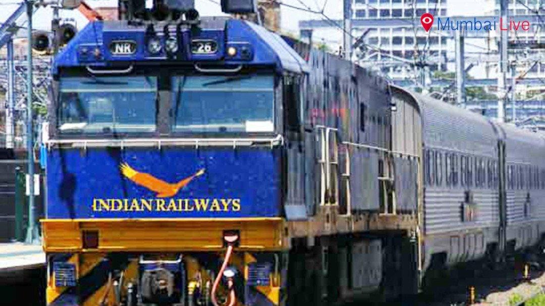 रेल यात्रियों को सस्ते ई-टिकट की सौगात