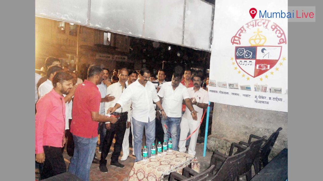 Open newspaper reading room started in Naigaon